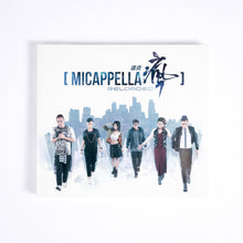 Load image into Gallery viewer, MICappella Reloaded (CD)