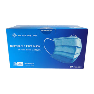 3-Ply Mask | Carton ($0.54/mask)