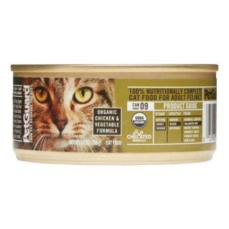 Pet Guard Organic Chicken & Vegetable Canned Cat Food - 5.5 Ounces