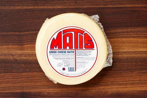 Matis Traditional Semi-Hard Greek Cheese