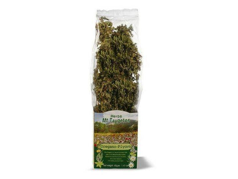 Taygetos Oregano Bunch - 40 Grams Bag