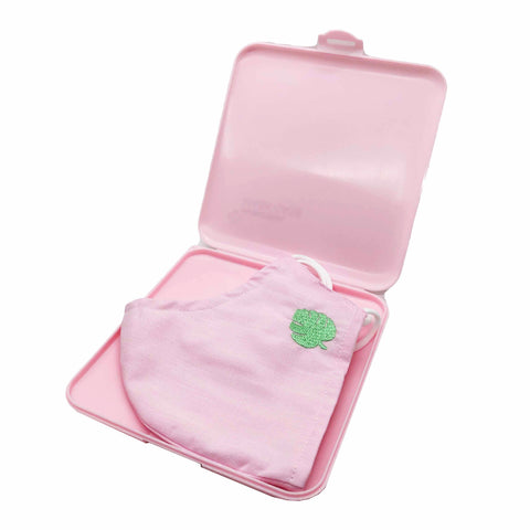 Protective Mask Storage Case - Pink