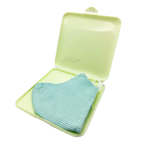 Protective Mask Storage Case - Green