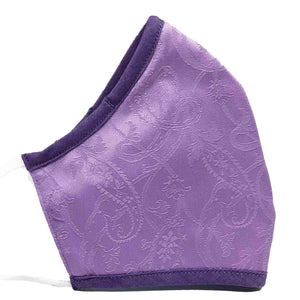 100% Cotton Triple Layer Adjustable Mask with Built-In Nose Wire & Filter Pocket - Lillian