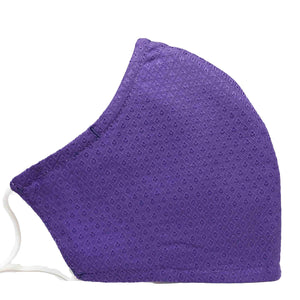 100% Cotton Triple Layer Adjustable Mask with Built-In Nose Wire & Filter Pocket - Princess