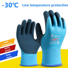 Load image into Gallery viewer, -30 Degrees Fishing Cold-proof Thermal Work Gloves Cold Storage Anti-freeze Unisex Wear Windproof Low Temperature Outdoor Sport