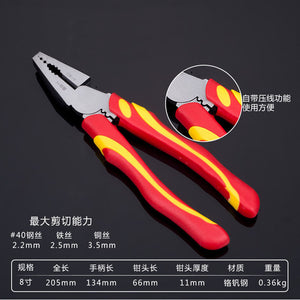 OUDISI Wire cutter pliers Long nose nippers Diagonal Beading Cable Wire Side Cutter Cutting Nippers Pliers Jewelry hand tools
