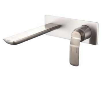 Synergii Wall Mount Basin Mixer - Brushed Nickel