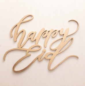 Happy Eid Sign