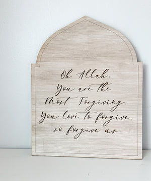 Custom Duaa Plaque