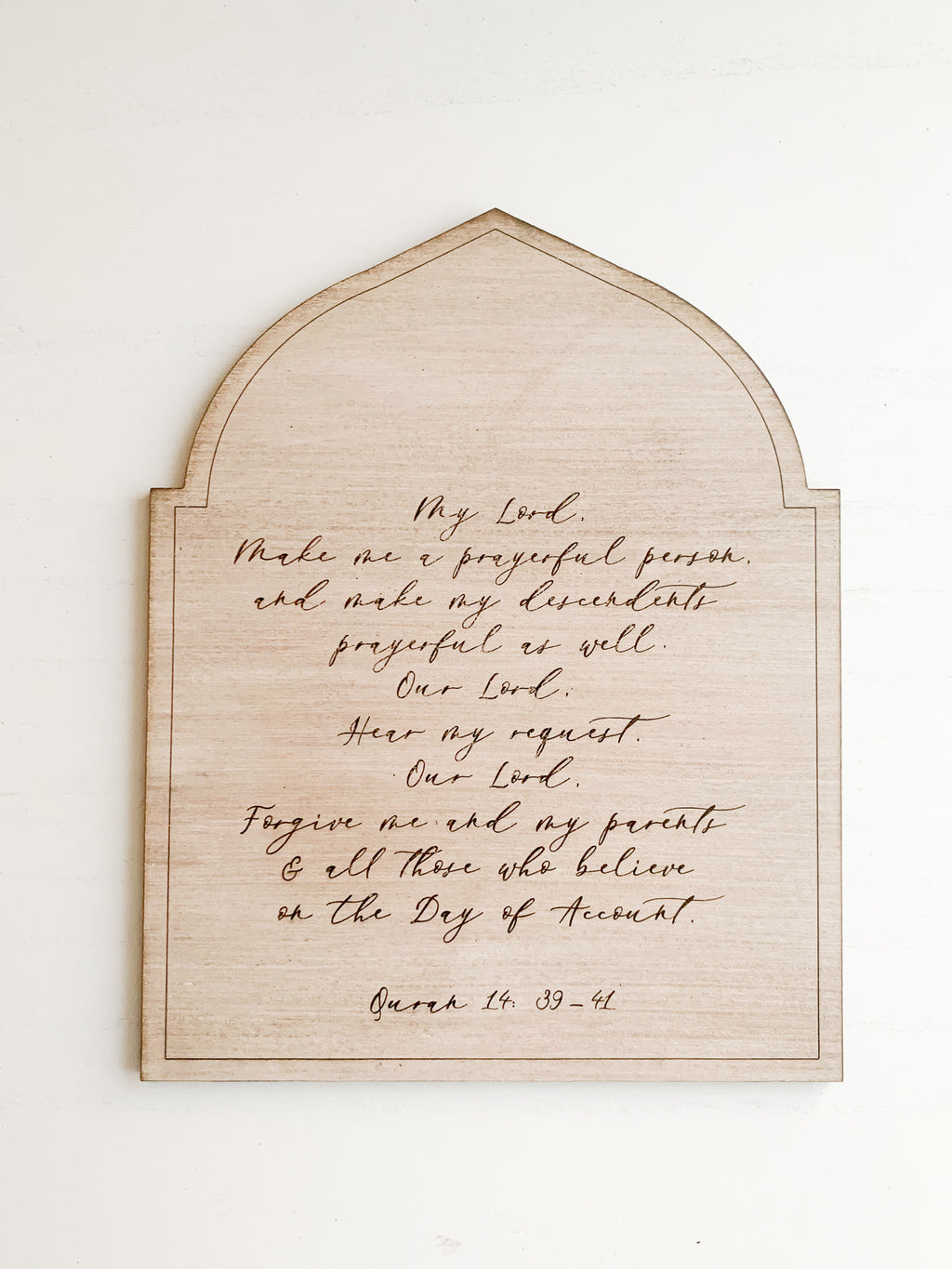 Prophet Ibrahim's Duaa Plaque & Hajar Plaque BUNDLE