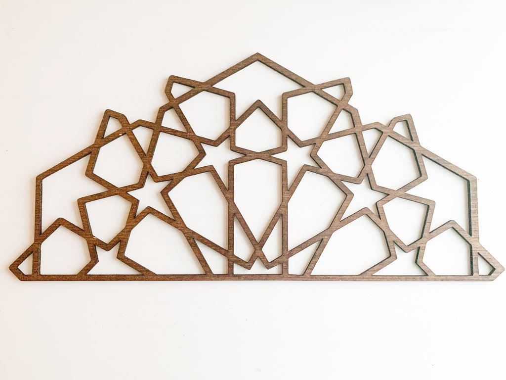 Large Islamic Geometric Design Wall Decor