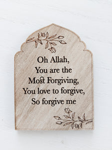 Forgiveness Duaa Plaque with flowers