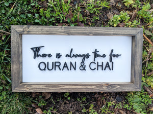 NEW Quran & Coffee Wood Sign