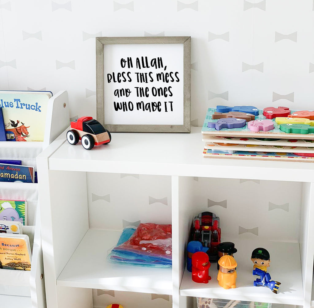 Decorate your muslim child's kid's room with this fun sign to remind you of the blessings you have in your children. They may make big messes, but they are also our biggest blessings. May Allah bless this mess and the ones that made it sign is perfect for a nursery room, babyshower gift, or a kid's room update in any muslim home. Muslim mom's will love the fun farmhouse style sign.