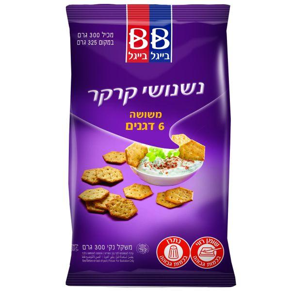 Bagle & Bagle - 6 Grains Hexagon Cracker 300g - Israel Export Market (4533767962737)