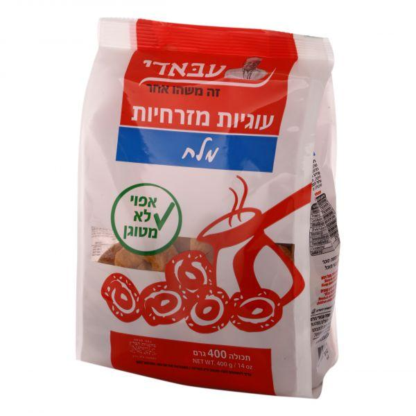 Abadi - Oriental Cookies with Salt 400g - Israel Export Market (4533775433841)