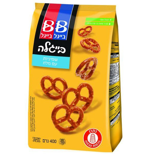 Bagle & Bagle - Pretzel Eight's with Salt - Israel Export Market (4522366730353)