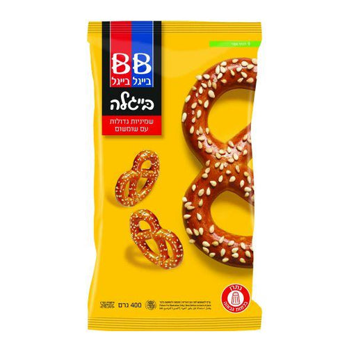 Bagle & Bagle - Pretzel Eight's with Sesame - Israel Export Market (4522364633201)