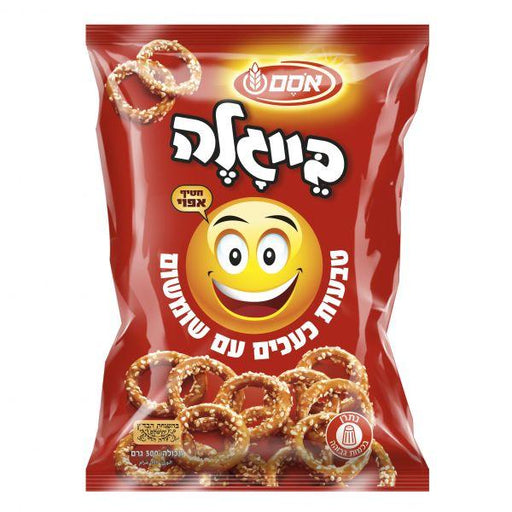 Osem - Pretzel Rings with Sesame - Israel Export Market (4522360045681)
