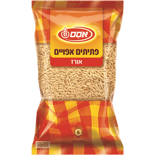 Osem - Baked Flakes Rice 500g - Israel Export Market (4530037457009)