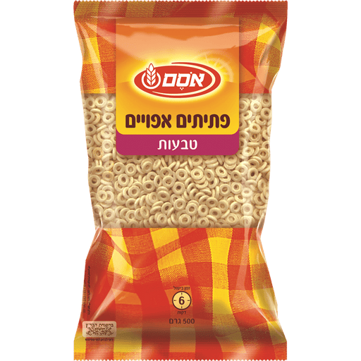 Osem - Baked Ring Flakes 500g - Israel Export Market (4530035327089)