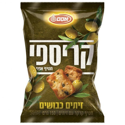 Osem - Crispy Tapas Pickled Olives 150g - Israel Export Market (4533770256497)