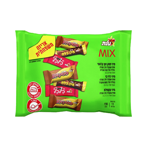 Elite - Chocolate Snack Mix - Israel Export Market (4522225533041)