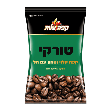 Elite - Turkish Coffee with Cardamom 100g - Israel Export Market (4522867458161)