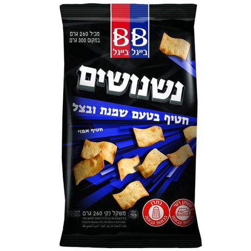 Bagle & Bagle - Baked Cream & Onion Flavour Snack 260g - Israel Export Market (4533766357105)