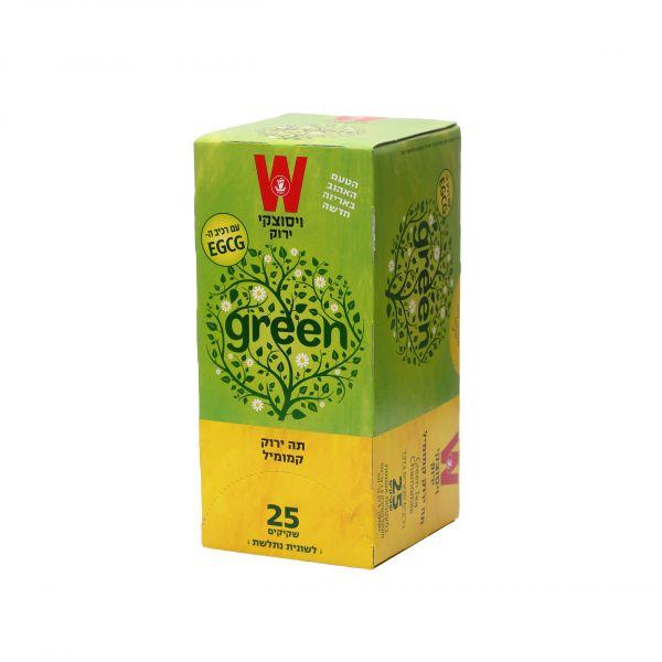 Wissotzky - Green Tea with Chamomile - Israel Export Market (4530006491249)
