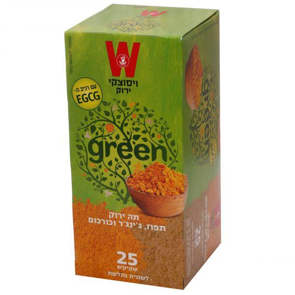 Wissotzky - Green Tea with Turmeric, Ginger & Orange - Israel Export Market (4529997217905)