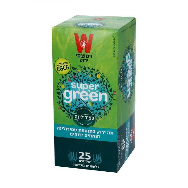Wissotzky - Green Tea with Spirulina and Green Plants - Israel Export Market (4529990631537)