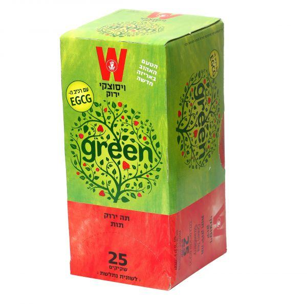 Wissotzky - Green Tea with Strawberry - Israel Export Market (4530005311601)