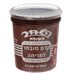 Hashahar - Chocolate Spread - Israel Export Market (4522345365617)