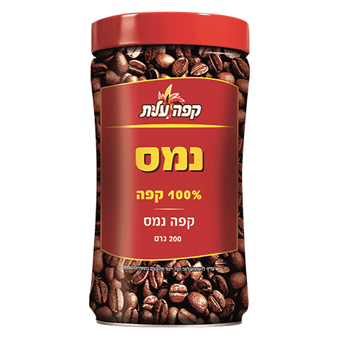 Elite - Instant Coffee 200g - Israel Export Market (4522876207217)