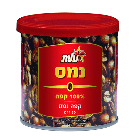 Elite - Instant Coffee 50 - Israel Export Market (4522876403825)