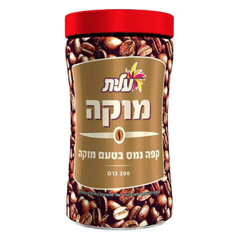 Elite - Instant Coffee Mocha Flavoured 200g - Israel Export Market (4522876108913)