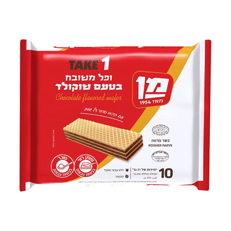 Mann - Mann Chocolate Flavored Wafers - Israel Export Market (4522240311409)