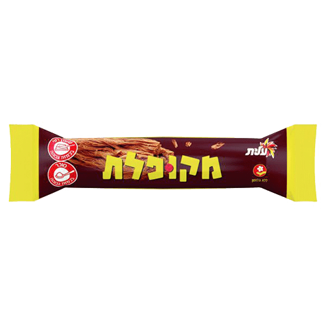 Elite - Mekopelet Chocolate Snack - Israel Export Market (4522242703473)