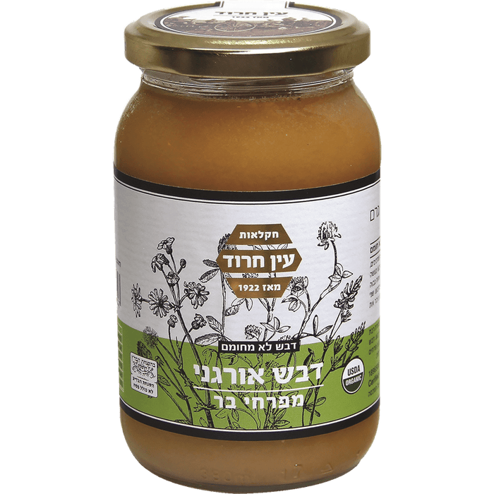 Ein Harud - Organic Wildflower Honey 500g - Israel Export Market (4528389718129)
