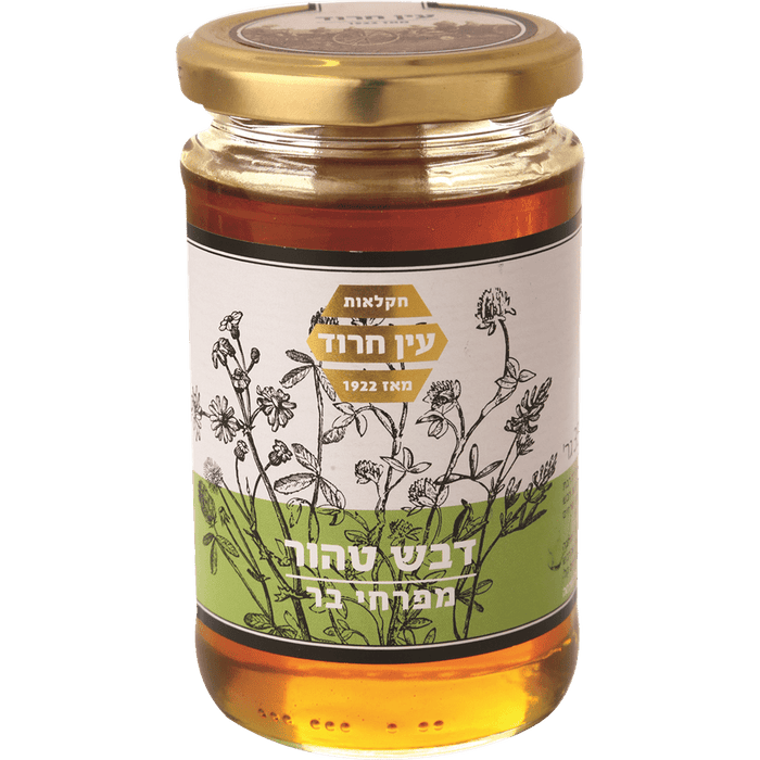 Ein Harud - Pure Wildflower Honey 350g - Israel Export Market (4528392208497)
