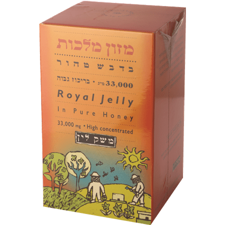 Meshek Leen - High Concentrated Royal Jelly in Honey 450g (33,000mg) - Israel Export Market (4528386441329)