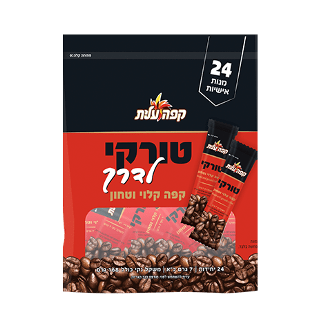 Elite - Turkish Coffee To-Go 24 Pack - Israel Export Market (4522866278513)
