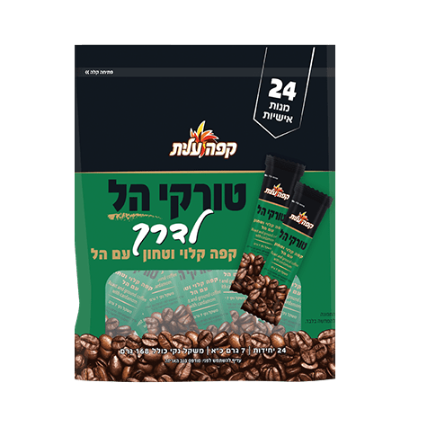 Elite - Turkish Coffee To-Go with Cardamom 24 Pack - Israel Export Market (4522866475121)