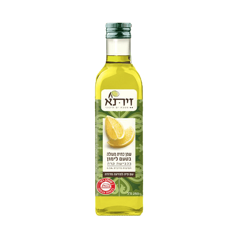 Zeta - Lemon Flavour Extra Virgin Olive Oil 250ml - Israel Export Market (4522931650673)