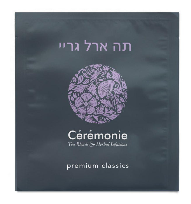 Ceremonie - Earl Gray Classic Black Tea - Israel Export Market (4543924699249)