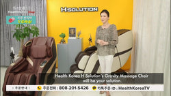 Health Korea TV - H Solution Gravity Massage Chair | Say Goodbye To Restriction | 마사지체어