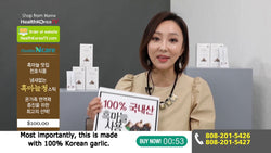 Health KoreaTV | Chunho N Care Black Garlic Extract Stick | 천호식품 흑마늘청 | Taste Good and Easy to Eat
