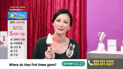 Health Korea TV | DPC Skin Iron - Lifting Your Skin To Younger Age |스킨아이언